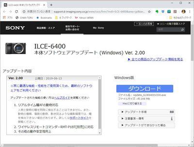 Aipha6400_Ver200.jpg