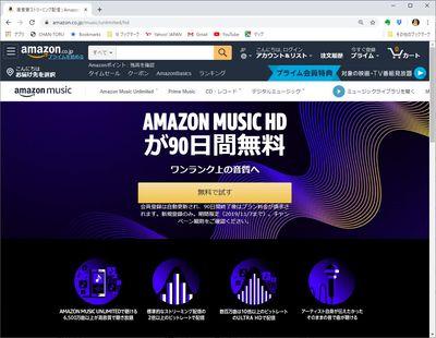 AmazonMusicHD.jpg