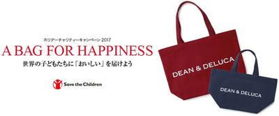 DEAN_and_DELUCA.jpg